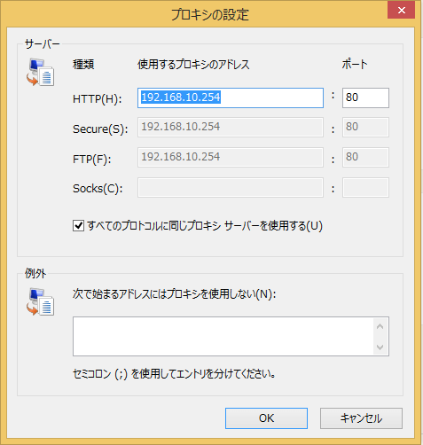 ie-proxy-settings-07