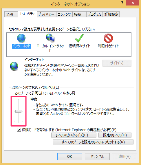 ie-security-settings-05