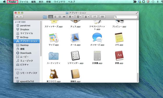 mac-open-finder-windows-00