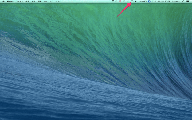mac-setup-wireless-lan-00