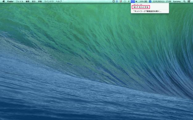mac-setup-wireless-lan-01
