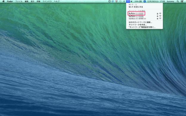mac-setup-wireless-lan-02