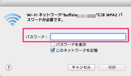 mac-setup-wireless-lan-03