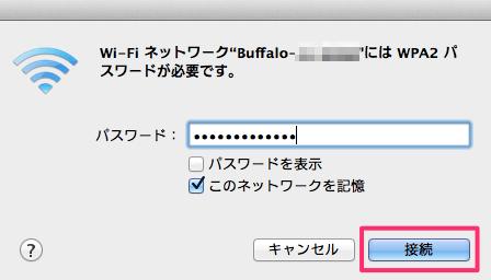 mac-setup-wireless-lan-04