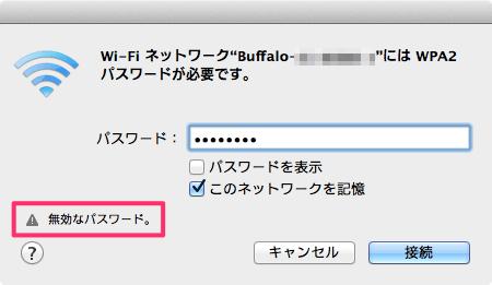 mac-setup-wireless-lan-05