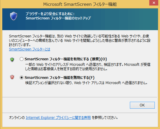 smartscreen-filter-enable-disable-02