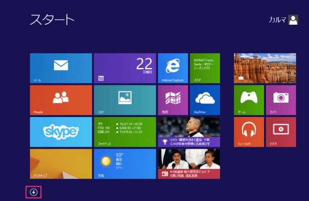 windows8-accessory-calculator-00