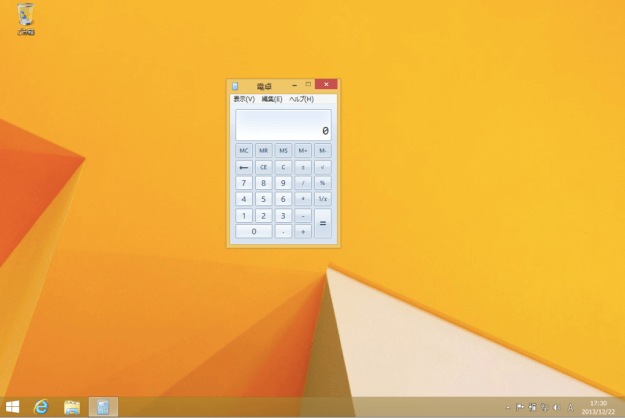 windows8-accessory-calculator-02