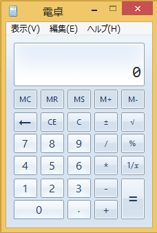 windows8-accessory-calculator-03