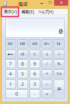 windows8-accessory-calculator-04