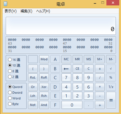 windows8-accessory-calculator-07
