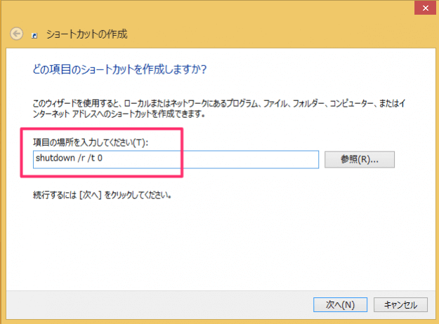 windows8-add-shutdown-reboot-shortcuts-02