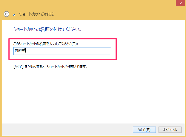 windows8-add-shutdown-reboot-shortcuts-03