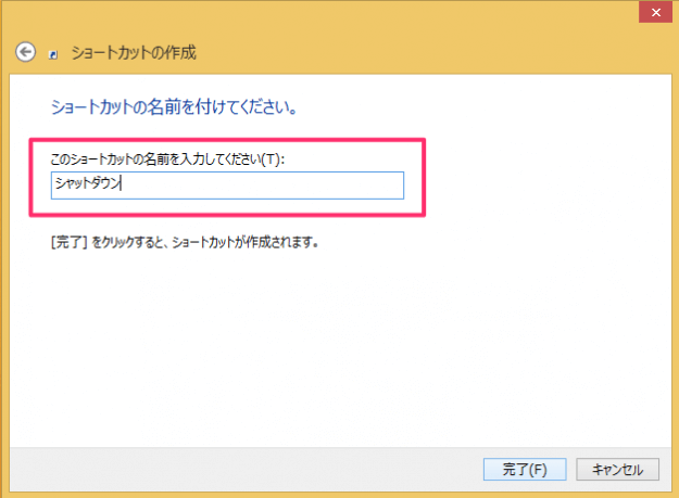 windows8-add-shutdown-reboot-shortcuts-07