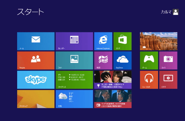 windows8-change-comma-period-00
