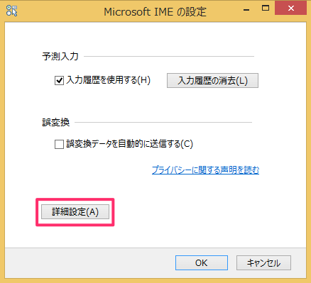 windows8-change-comma-period-04