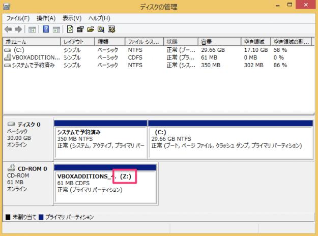 windows8-change-drive-letter-08
