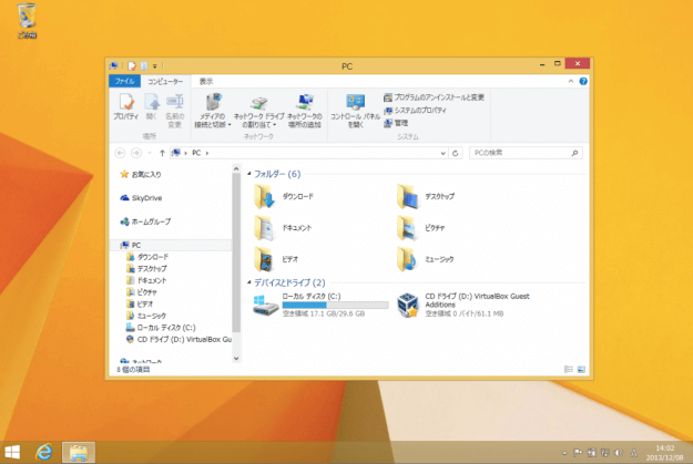 windows8-change-location-documents-folder-01