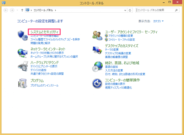 windows8-change-system-temp-folder-01