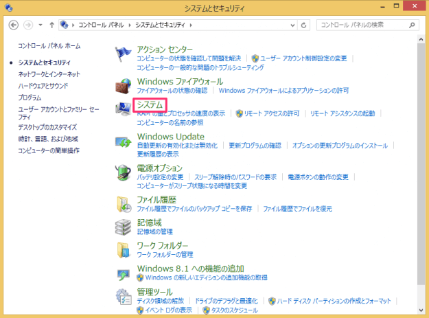 windows8-change-system-temp-folder-02