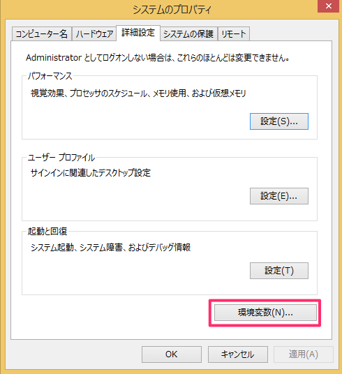 windows8-change-system-temp-folder-04