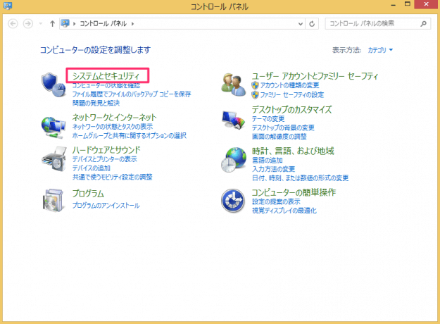 windows8-change-update-time-01