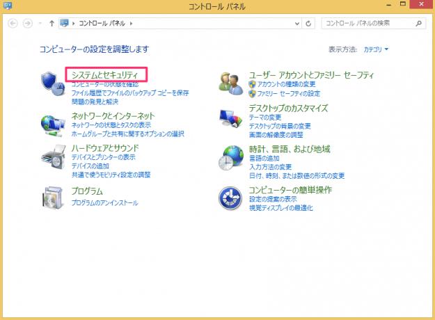 windows8-change-update-time-01