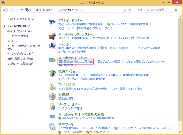 windows8-change-update-time-02