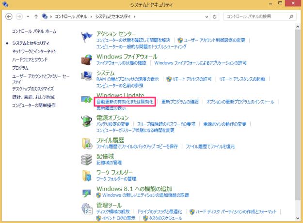 windows8-change-update-time-02