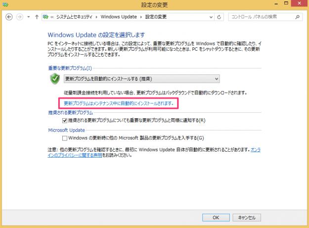 windows8-change-update-time-03