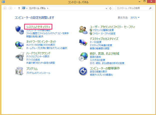 windows8-check-firewall-status-01