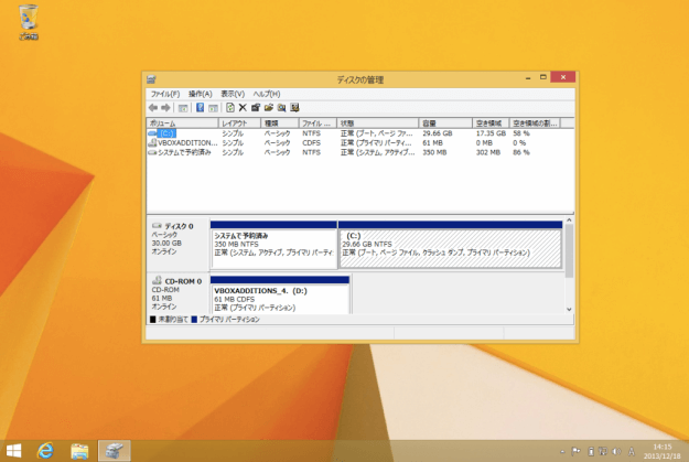 windows8-check-free-disk-space-06