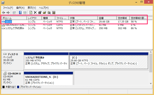 windows8-check-free-disk-space-07
