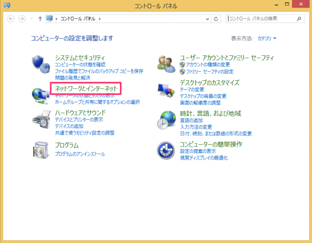 windows8-check-network-connection-speed-02