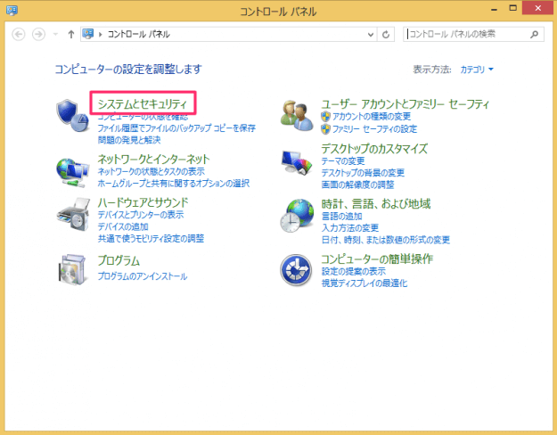 windows8-disable-auto-restart-system-failure-01