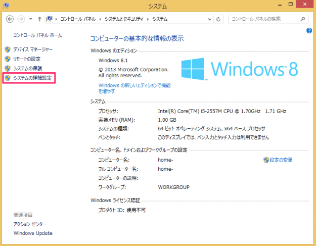windows8-disable-auto-restart-system-failure-03