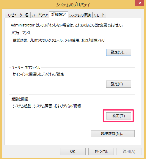 windows8-disable-auto-restart-system-failure-04