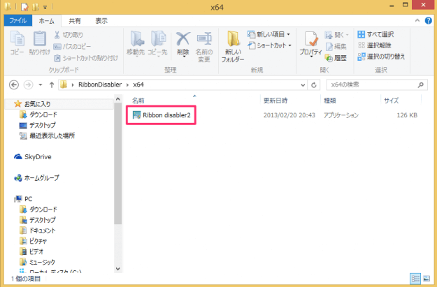 windows8-disable-explorer-ribbon-04