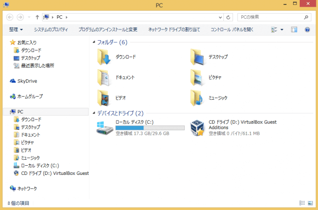 windows8-disable-explorer-ribbon-08