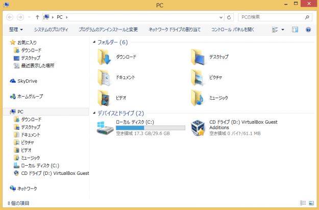 windows8-disable-explorer-ribbon-08