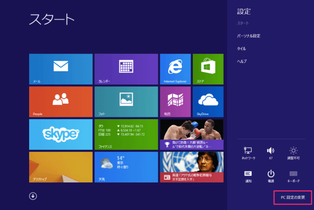 windows8-enable-airplane-mode-01