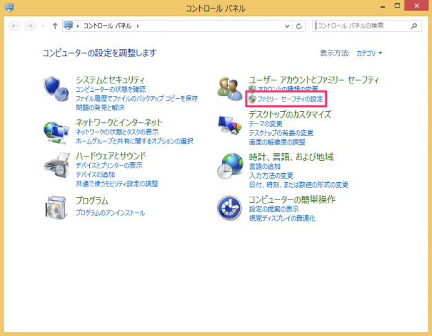 windows8-enable-family-safety-01