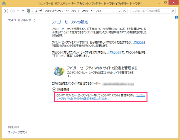 windows8-enable-family-safety-10
