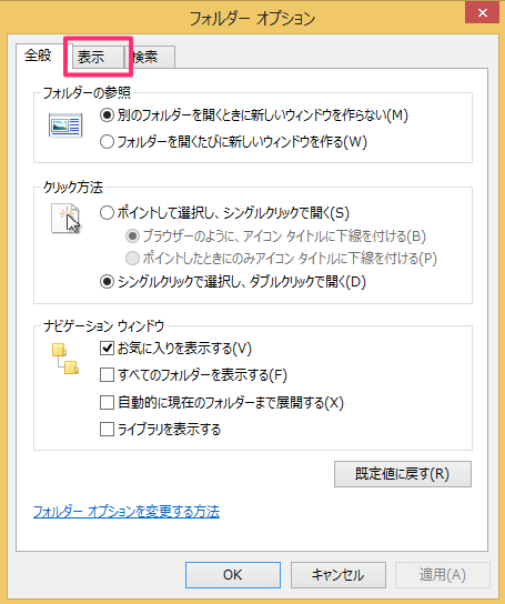 windows8-explorer-title-bar-display-full-path-03