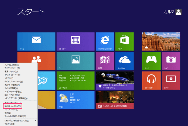 windows8-fast-startup-disable-00