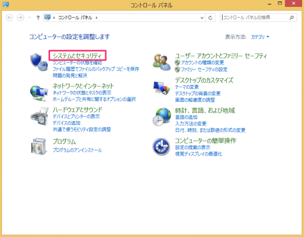 windows8-fast-startup-disable-01