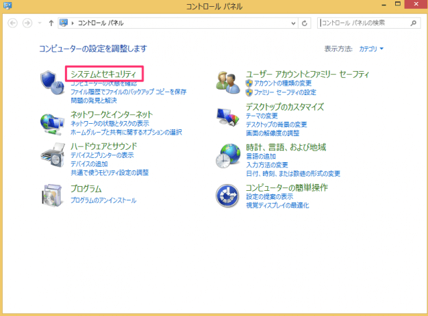 windows8-firewall-on-off-01
