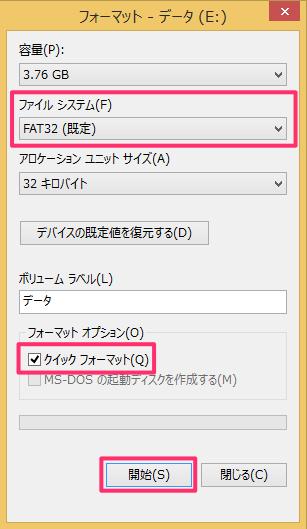 windows8-format-usb-flash-drive-04