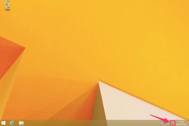 windows8-ime-pad-00