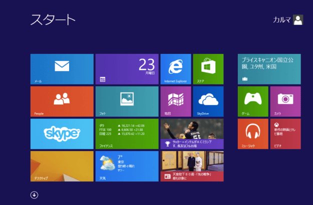 windows8-magnifying-glass-00